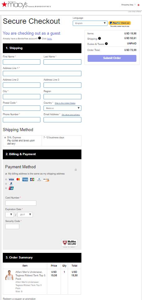 la page de paiement de macy's à optimiser