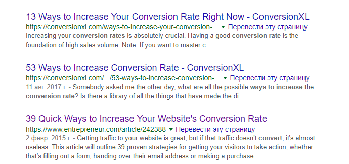 checkout page optimization